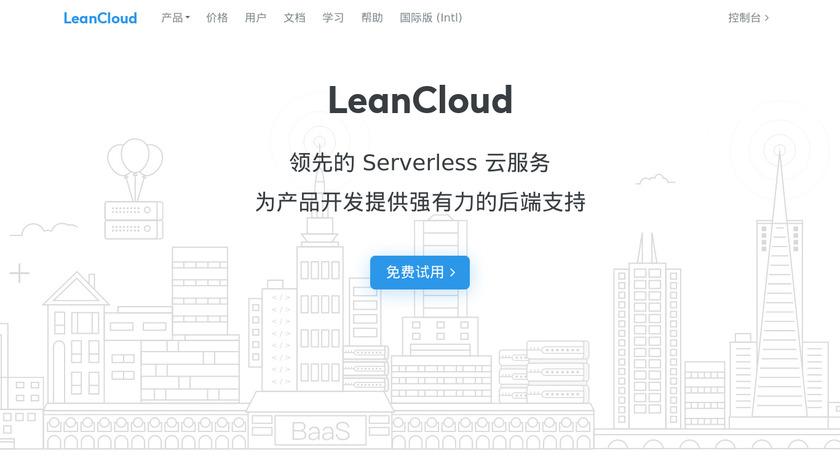 LeanCloud Landing Page