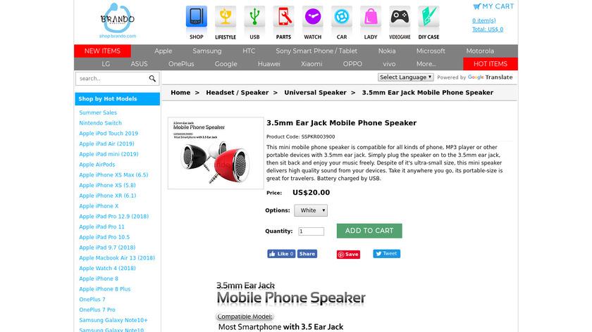 Brando Phone Speaker Landing Page