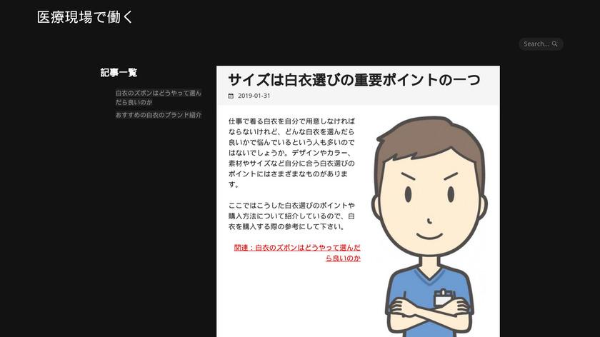 Emoji Brush Landing Page