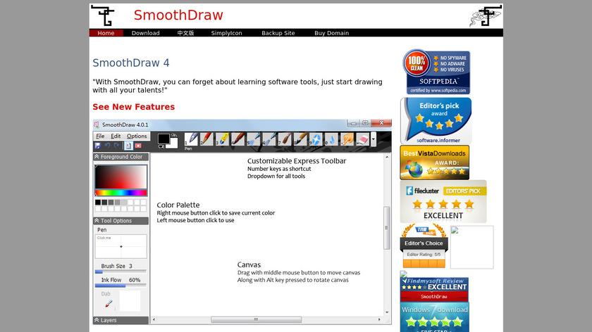 SmoothDraw Landing Page