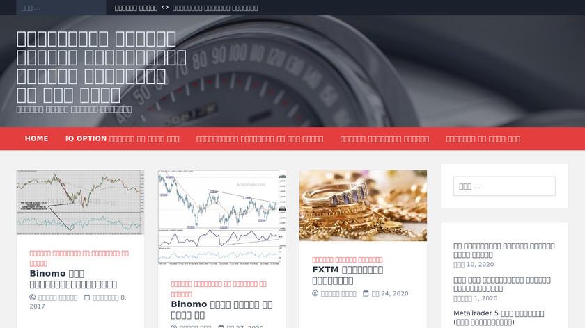 OneSite Landing Page