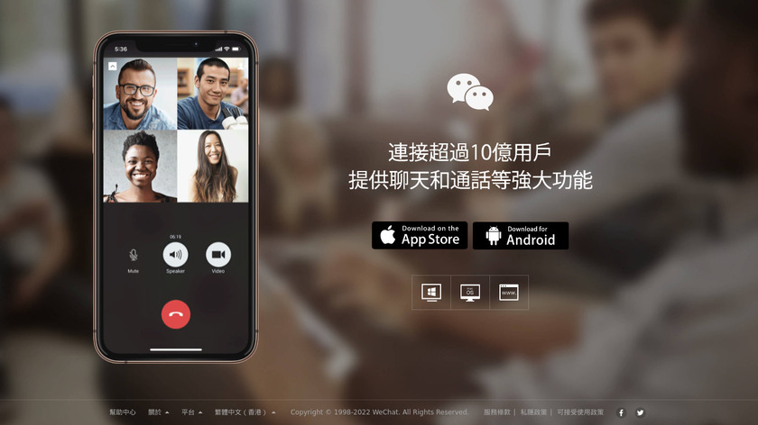WeChat Landing Page