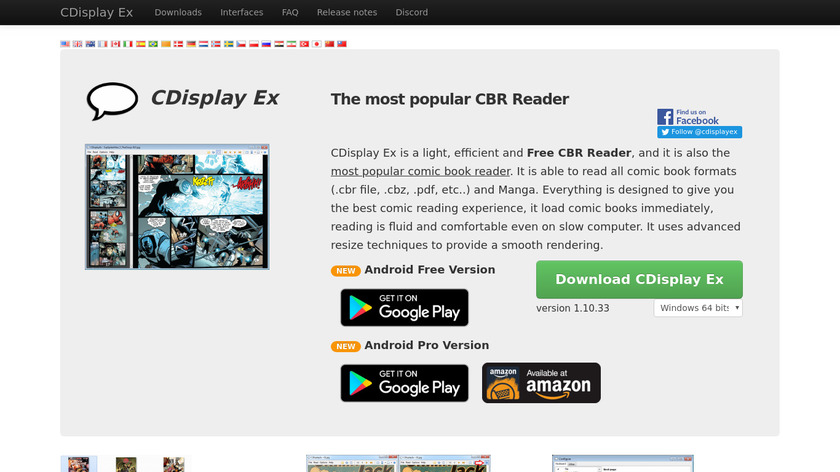 CDisplay Ex Landing Page