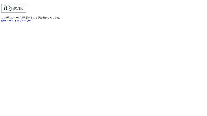 cpunk-security.com LazLock Landing Page