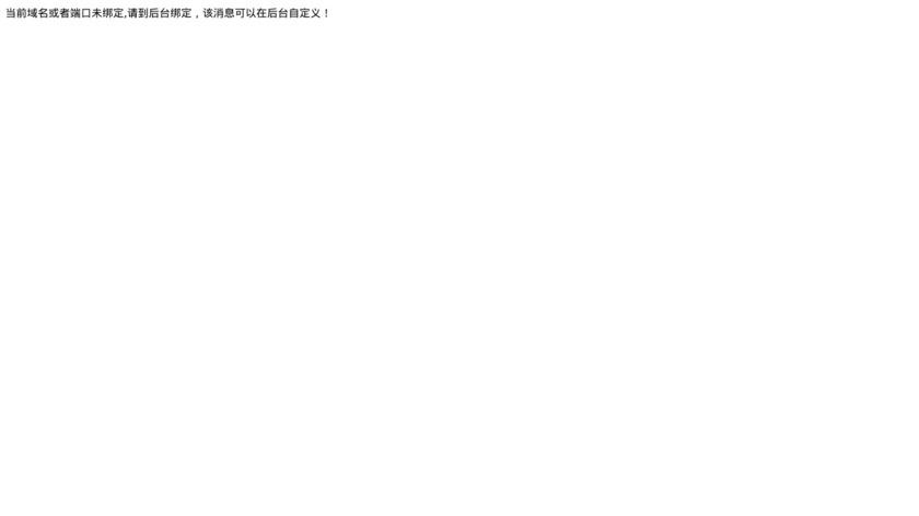 TrackerGO Landing Page