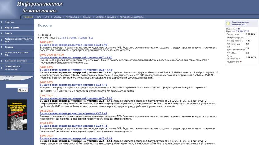 AVZ Antiviral Toolkit Landing Page