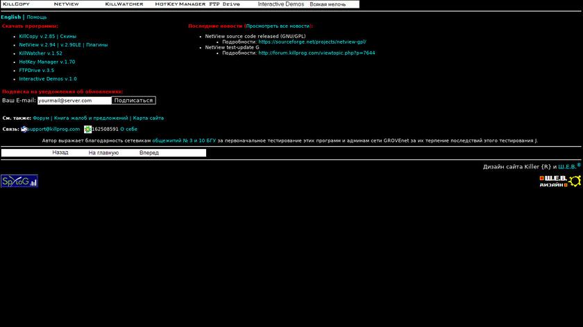 FTPDrive Landing Page