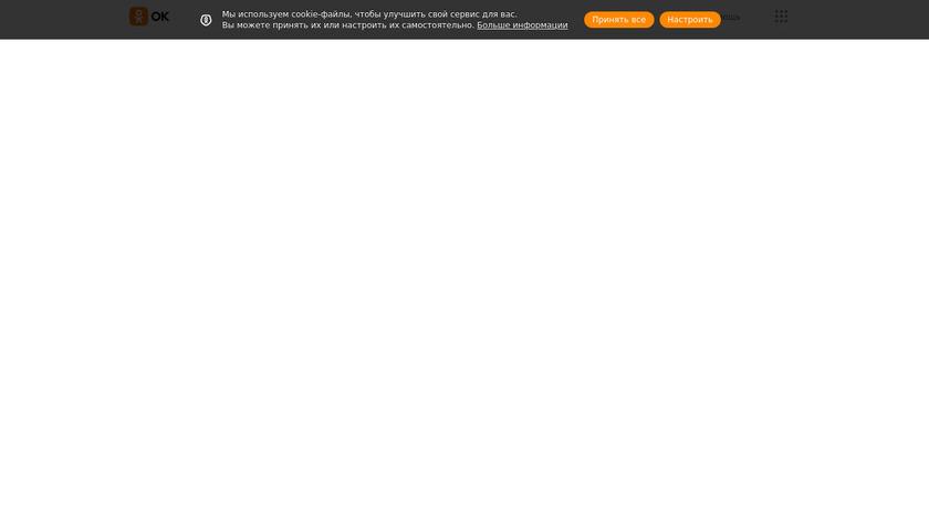 Odnoklassniki Landing Page