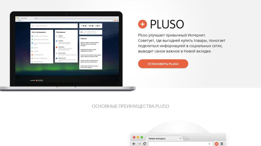 Pluso Landing Page