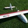 Drone Data Management System logo