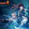 Conquer Online 2 logo