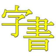 Jishop logo
