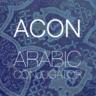 ACON Arabic Verb Conjugator logo