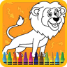 Kids Coloring Book: Cute Animals logo