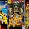 AE Coin Mania: Arcade Fun logo