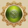 Islamic Calendar by ImranQureshi.com logo