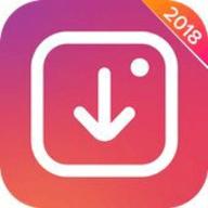 Download & Repost 2018 logo