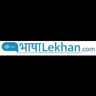BhashaLekhan logo
