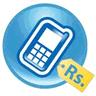 Pakistan Mobile Price logo