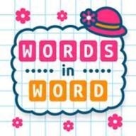 Words in Word logo
