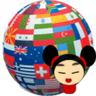 Interpreter translator voice translation free logo