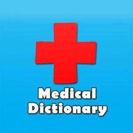 Drugs Dictionary Offline: FREE logo