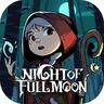 Night of the Full Moon logo