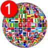 All Languages Translator logo