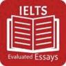 IELTS Essays with Feedback logo