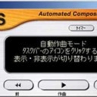 Automated Composing System logo