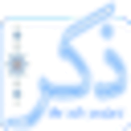 Zekr logo