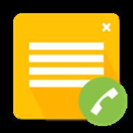 Call Notes Pro logo