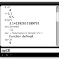 Calculate logo