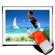 eTinysoft Photo Eraser logo