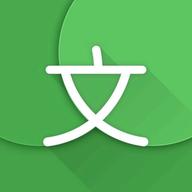 Hanping Chinese Dictionary logo