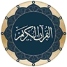 Quran for Android logo
