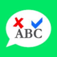 Grammar Checker Academic logo