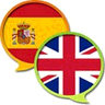 Spanish to English logo