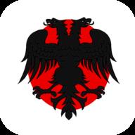 Albmoji logo