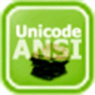 Unicode2Ansi logo