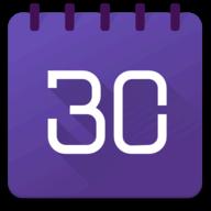 Business Calendar logo