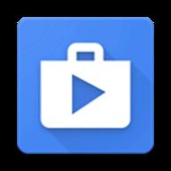 Internal App Store logo