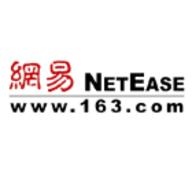163.com Hosting logo