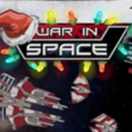 War In Space logo