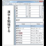 KanjiTomo logo