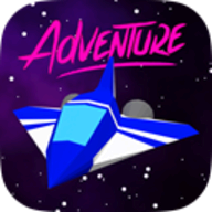 Shooty Space Adventure logo