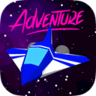 Shooty Space Adventure logo