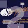 Storyspace logo