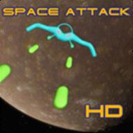 Space Attack HD logo